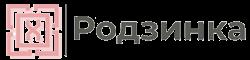 Родзинка